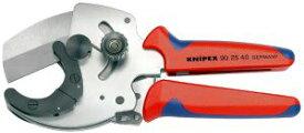 KNIPEX パイプカッター複層およびプラスチックパイプ用9025-40