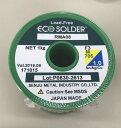 エコソルダー 1.0mm RMA08 F3 M705 1.0