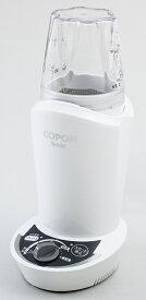 エムケー精工 小型精米機「COPON」(0.5〜2合) SMH-200W