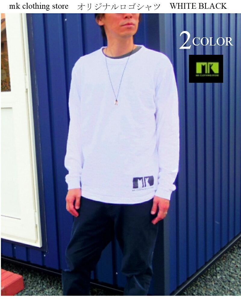 mk clothing store ロゴ 長袖Tシャツ ロンT ロングスリーブ ブラック ホワイト 2カラー メンズ レディース ユニセックス デイリー