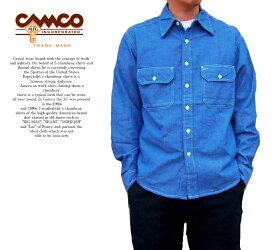 Camco カムコ シャンブレー ワーク シャツ 長袖 ブルー L/S Chambray Work Shirts MサイズからXLサイズまで メンズ レディース 送料無料