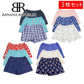 バナナリパブリック トランクスパンツ メンズ S(日本サイズM程度) アンダーウェア BANANA REPUBLIC 3枚セット お買い得 BR-TR 【送料無料♪】