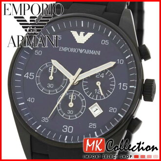 Emporio Armani watches mens EMPORIO ARMANI watch AR5921