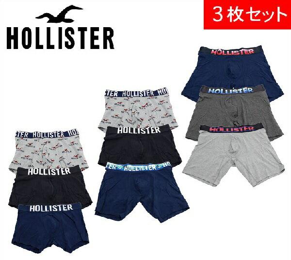 ホリスター ボクサーパンツ メンズ M(日本サイズL程度) アンダーウェア HOLLISTER 3枚セット お買い得 HOLLI-BX 【送料無料♪】 父の日