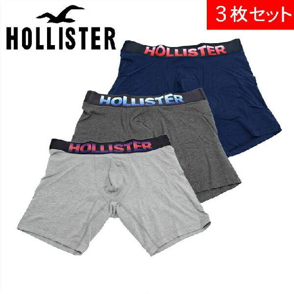 ホリスター ボクサーパンツ メンズ S(日本サイズM程度) アンダーウェア HOLLISTER 3枚セット お買い得 HOLLI-BX 【送料無料♪】 父の日
