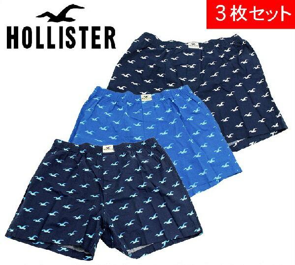 ホリスター トランクスパンツ メンズ M(日本サイズL程度) アンダーウェア HOLLISTER 3枚セット お買い得 HOLLI-TR 【送料無料♪】 父の日