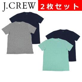 ジェイクルー Tシャツ メンズ 2枚セット J.CREW お買い得 アソート クルーネック JC 【送料無料♪】【あす楽】