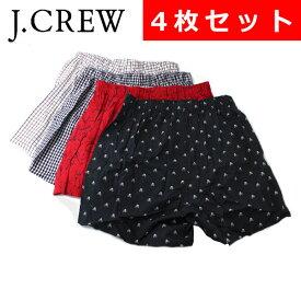 ジェイクルー トランクス メンズ 4枚セット J.CREW アンダーウエア お買い得 アソート JC 【送料無料】