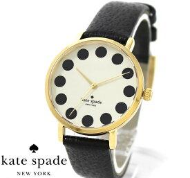 【SALE! 在庫限り】 ケイトスペード 時計 レディース Kate Spade METRO 腕時計 おすすめ レザー 1YRU0107 【送料無料♪】【あす楽】