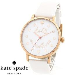 【SALE! 在庫限り】 ケイトスペード 時計 レディース Kate Spade METRO 腕時計 おすすめ レザー KSW1089 【送料無料♪】【あす楽】