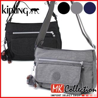 Kipling shoulder bag women's Kipling SYRO HB3819