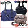 포인트 10 배 캠페인 スマホエントリー 제한 키플링 숄더백 여성 Kipling DEFEA 2WAY K13636