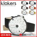 Klok-01-d2-grey