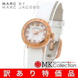 【訳あり特価品】マーク バイ マーク ジェイコブス 時計 レディース エイミー ディンキー Amy Dinky MARC BY MARC JACOBS 腕時計 MBM1250