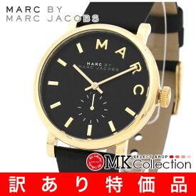 【訳あり特価品】マークバイマークジェイコブス 時計 レディース MARC JACOBS ベイカー 腕時計 レザー MBM1269