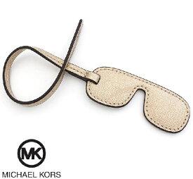 マイケルコース モノグラムチャーム レディース MICHAEL KORS カジュアル MONOGRAM CHARMS LG AVIATOR LEATHER 32H5MAXK5M 【送料無料♪】【あす楽】