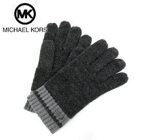 【冬物セール2月末までポイント最大20倍!】マイケルコース 手袋 メンズ MICHAEL KORS glove チャコール/グレー 33447MKO CHH 【送料無料♪】【あす楽】