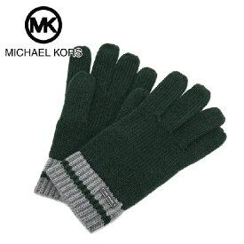 【冬物セール2月末までポイント最大20倍!】マイケルコース 手袋 メンズ MICHAEL KORS glove グリーン 33447MKO PINEA 【送料無料♪】【あす楽】