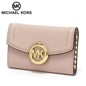 マイケルコース キーケース レディース MICHAEL KORS key case ピンク 35F9GFTP5L BLOSSOM 【送料無料♪】 ギフト プレゼント 男性 女性 誕生日
