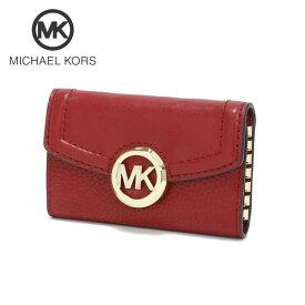 マイケルコース キーケース レディース MICHAEL KORS key case レッド 35F9GFTP5L SCARL 【送料無料♪】