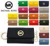 Michael Kors key case women's MICHAEL KORS casual FULTON KEY CASE LEATHER 35H5GFTP3L 0601 Rakuten card splitter 02P03Sep16