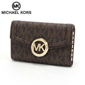 マイケルコース キーケース レディース MICHAEL KORS key case ブラウン 35S0GFTP5B BROWN 【送料無料♪】 ギフト プレゼント 男性 女性 誕生日