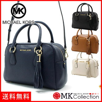 Michael Kors mini-Boston Lady's MICHAEL KORS BAG navy 35S7GBFS2T NAVY