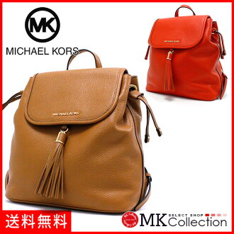 Michael Kors rucksack Lady's MICHAEL KORS BAG brown 35S7GMAB7L ACORN