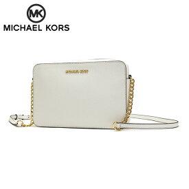 マイケルコース トートバッグ レディース MICHAEL KORS オプティック ホワイト 35T8GTTC9L OPTIC WHITE 【送料無料♪】
