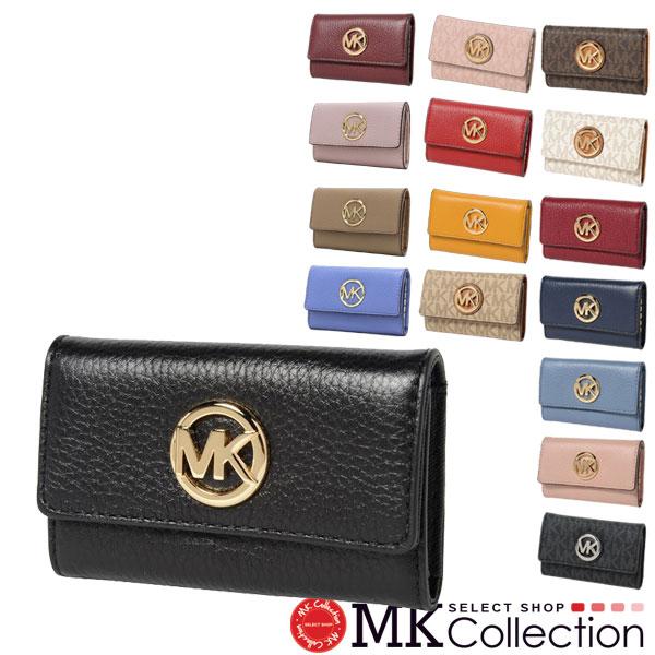 マイケルコース キーケース レディース メンズ MICHAEL KORS key case 35F8GFTP3L 35F8GFTP3B 【当店全品送料無料♪】