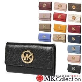 マイケルコース キーケース レディース メンズ MICHAEL KORS key case 35F8GFTP3L 35F8GFTP3B 【送料無料♪】