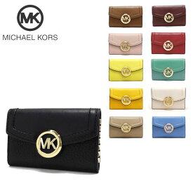 マイケルコース キーケース レディース MICHAEL KORS key case 35F9GFTP5L 【送料無料♪】