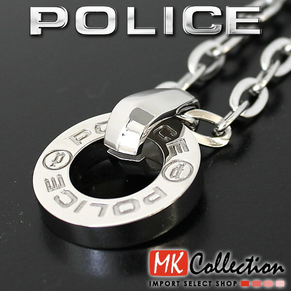 ポリス ネックレス 国内正規品 POLICEメンズ アクセサリー 23365PSS01 【当店全品送料無料♪】