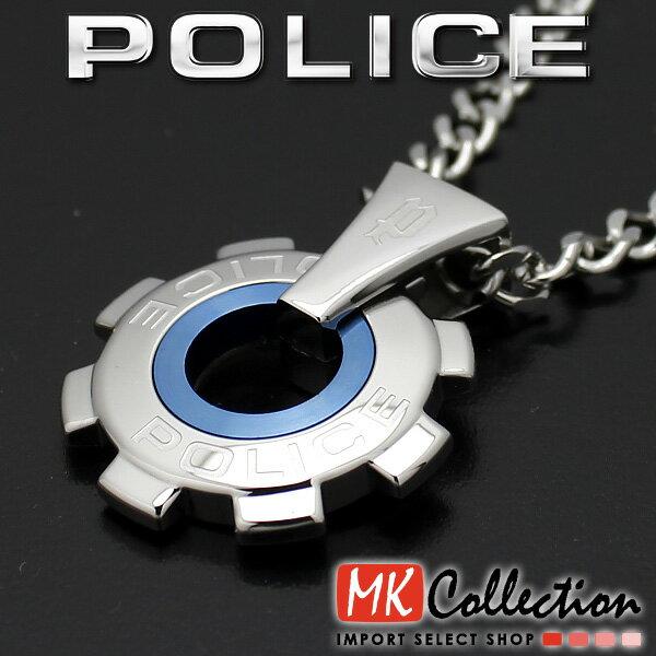 ポリス POLICE ネックレス 24232PSN01