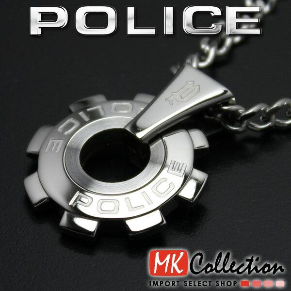 ポリス ネックレス 国内正規品 POLICEメンズ アクセサリー 24232PSS01 【当店全品送料無料♪】