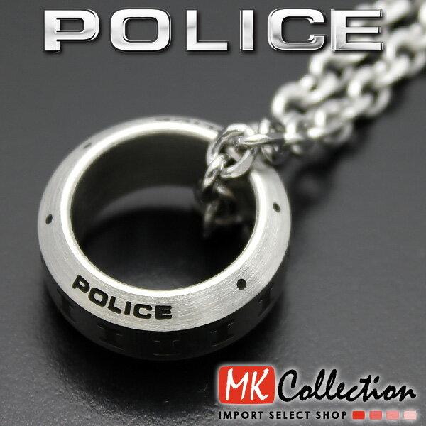 ポリス ネックレス メンズ レディース 国内正規品 POLICE アクセサリー 25139PSS01 【当店全品送料無料♪】
