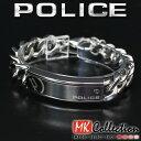 【週末セール開催中!】ポリス ブレスレット メンズ 国内正規品 POLICE アクセサリー 25334BSS01 【送料無料♪】 ギフ…