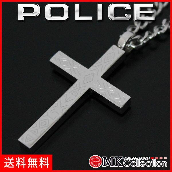 ポリス ネックレス メンズ レディース POLICE アクセサリー 25504PSS01