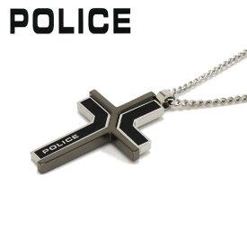 ポリス ネックレス メンズ 正規品 POLICE アクセサリー COLMAR 26531PSB01 【送料無料】