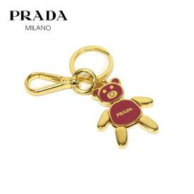 プラダ キーリング レディース PRADA Key ring PEONIA ピンク 1PS399 QVW F0505 【送料無料♪】