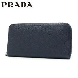 プラダ 財布 メンズ PRADA Wallet BALTICO 2ML317 PN9 F0216 【送料無料♪】【あす楽】
