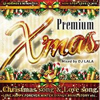 《鉄板!!》「限定再発!!」2017年 クリスマスCD ランキングNO.1!!《送料無料/MIXCD/MKDR0033》Premium X'mas -Christmas song & Love song-《洋楽 MixCD/洋楽 CD》《メーカー直送/正規品》bpm store . ビーピーエムストア 洋楽CD 定番 ソング