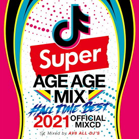 TikTok使用曲''最新''コンプリートベスト!! 送料無料 MIXCD - SUPER AGE AGE MIX 2021 OFFICIAL MIXCD - 洋楽 ヒットチャート 最新 音楽 人気 ランキング おすすめ 英語 歌 2020 2021 洋楽 Mix CD  AGUP-002  メーカー直送 輸入盤 正規品