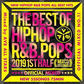 洋楽ランキング最新第1位 送料無料 MIXCD - THE BEST HIPHOP R&B POP 2019 -1ST HALF-《洋楽 Mix CD/洋楽 CD》《BHR-005/メーカー直送/輸入盤/正規品》