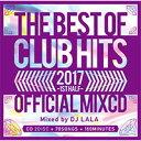 《送料無料/MIXCD/MKDR0038》2017 BEST OF CLUB HITS OFFICIAL MIXCD -1st half- mixed by D...