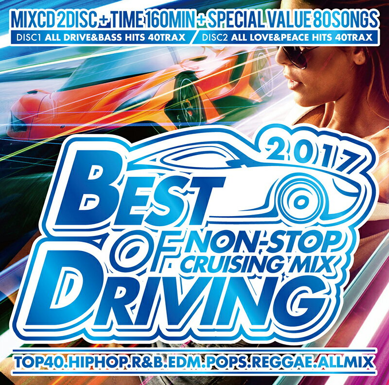 《送料無料/MIXCD/ONE-002》BEST OF DRIVING -NON STOP CRUSING MIX- OFFICIAL MIXCD《洋楽 MixCD /洋楽 CD》《メーカー直送/正規品》