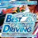 《送料無料/MIXCD/ONE-002》BEST OF DRIVING -NON STOP CRUSING MIX- OFFICIAL MIXCD《洋楽 Mix...