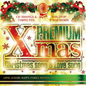 「 最新 クリスマス 新作 CD 限定発売 」《 送料無料 / MIXCD / CD / MER-001 》PREMIUM X'MAS Christmas song & Love song《 洋楽 Mix CD / 洋楽 CD / BGM / クリスマス CD 定番 ソング 》《 メーカー直送 / 正規品 / 輸入盤 》