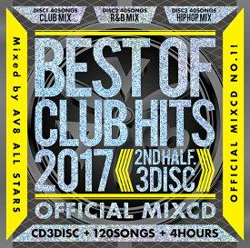 「2017年''最速ベスト盤!!MIXCD!!」《送料無料/MIXCD/MSW-001》BEST OF CLUB HITS 2017 -2nd half- 3DISC 120SONGS《洋楽 Mix CD /洋楽 CD/クリスマス CD》《メーカー直送/正規品》