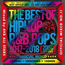 「超最新&超最速''2017-2018'' HIPHOP.R&B.POPS年間ベストCD全100曲!!」《送料無料/MIXCD/BHR-001》BEST HIP...